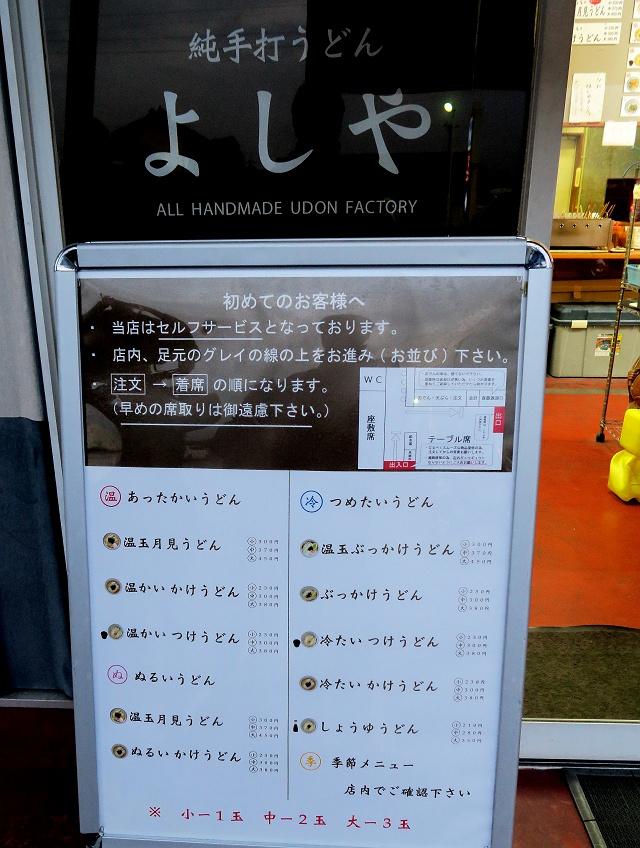 160113-よしや-004-S