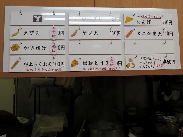 160113-よしや-009-S