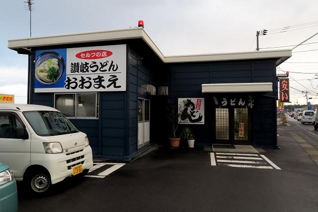 160113-おおまえ-002-S