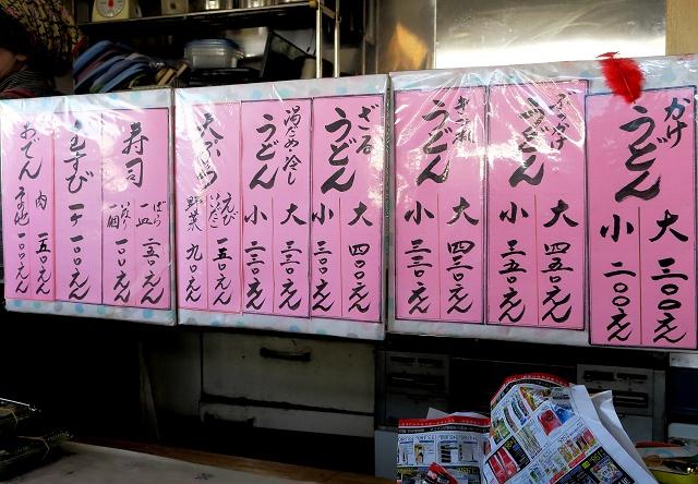 160113-木田酒店-005-S