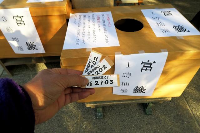 160111-高津とんど-004-S