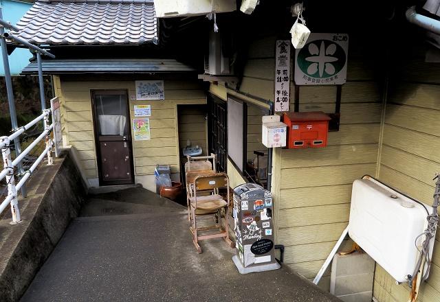 160113-谷川米穀店-005-S