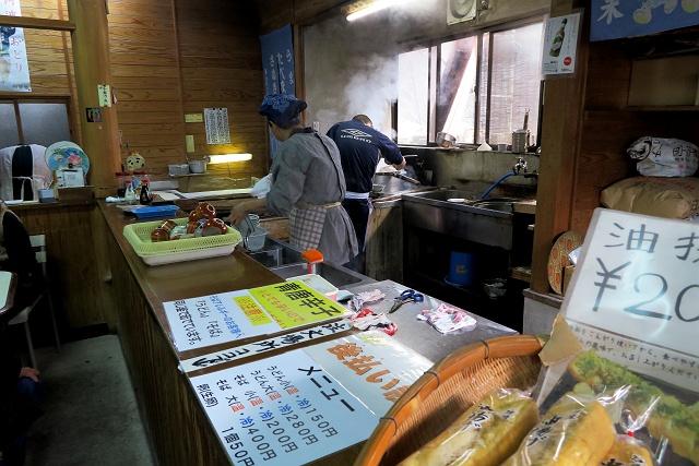 160113-谷川米穀店-007-S