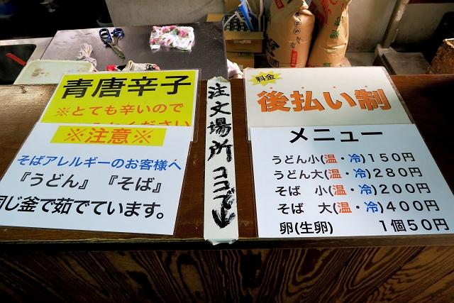 160113-谷川米穀店-008-S
