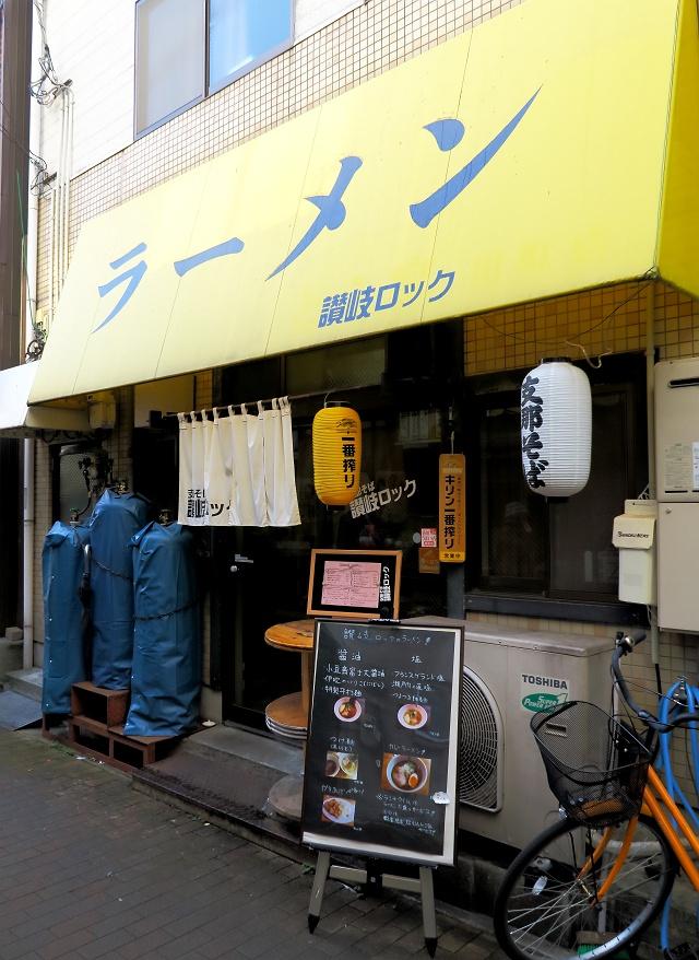 160113-讃岐ロック-002-S