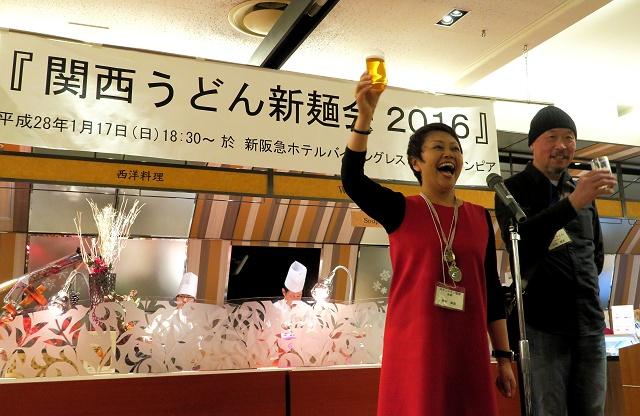 160117-新麺会-001-S