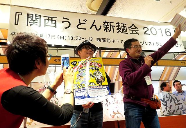 160117-新麺会-006-S