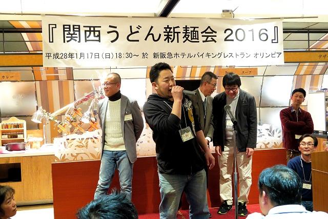 160117-新麺会-007-S