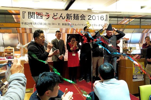 160117-新麺会-008-S