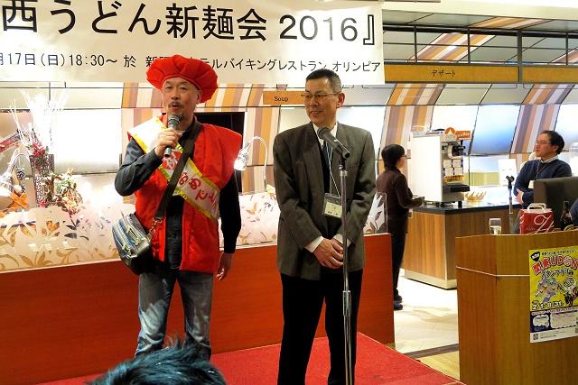 160117-新麺会-010-S