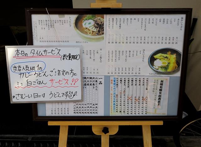 160121-きち-003-S