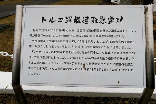 160123-勝浦まぐろ-028-S