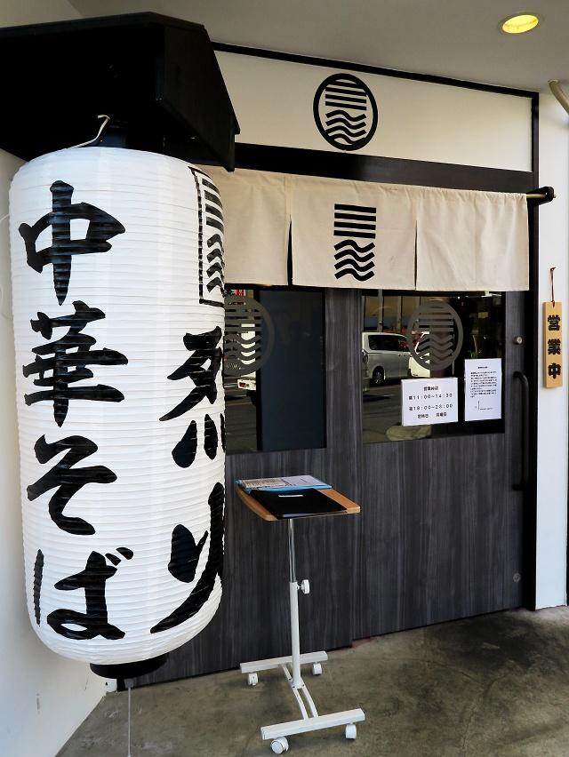 160126-城東烈火-002-S