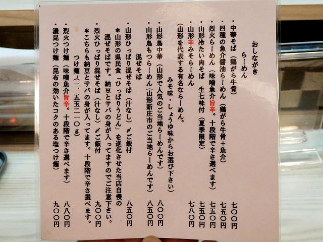 160126-城東烈火-009-S