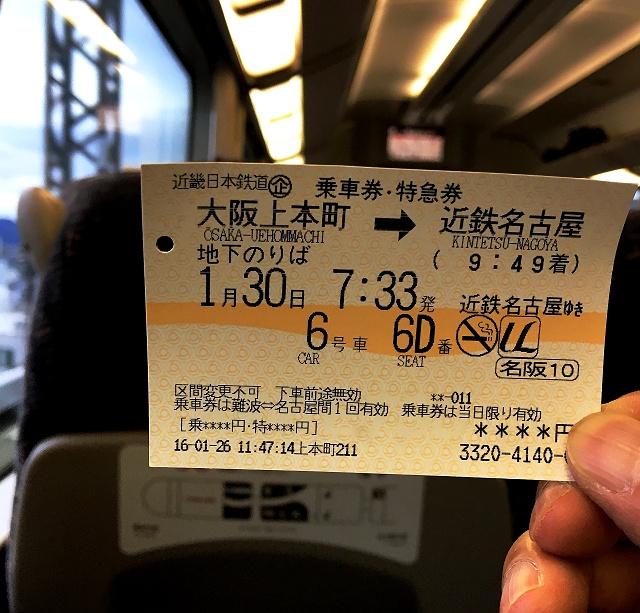 160130-丸デブ総本店-003-S