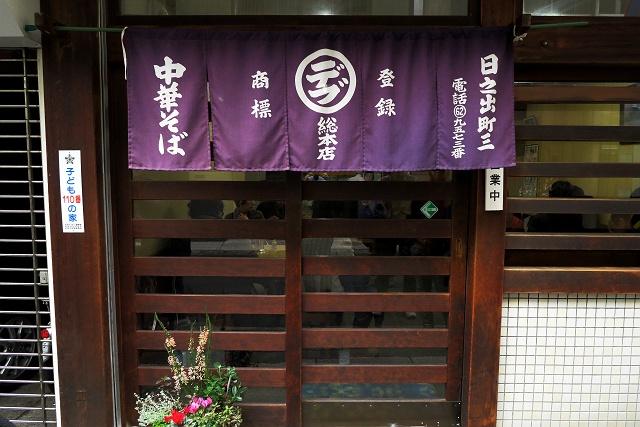160130-丸デブ総本店-006-S