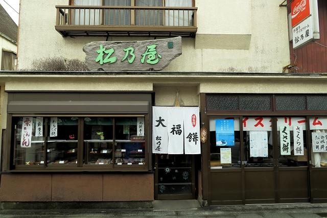 160130-松乃家-002-S