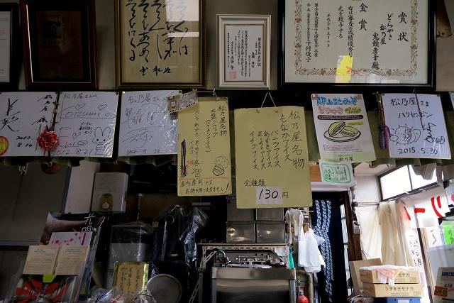 160130-松乃家-009-S