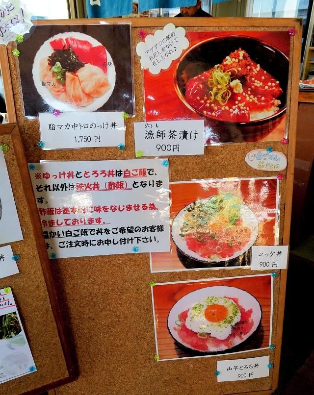 160124-勝浦まぐろツアー-012-S