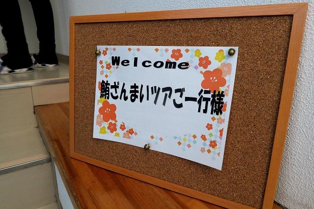 160124-勝浦まぐろツアー-004-S