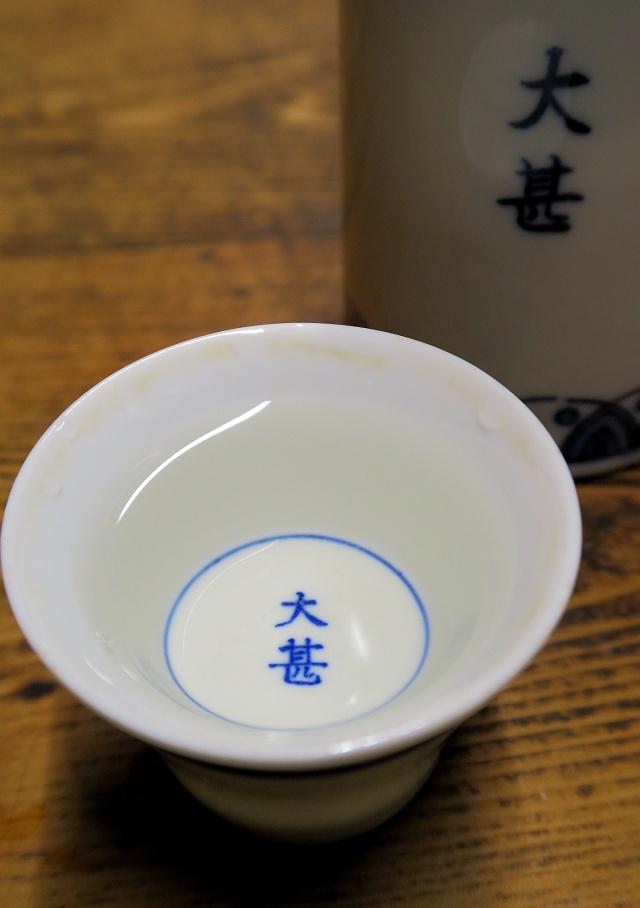 160130-大甚-006-S