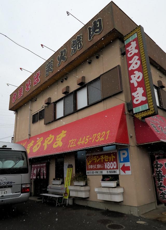160124-中華そばまるやま-002-S