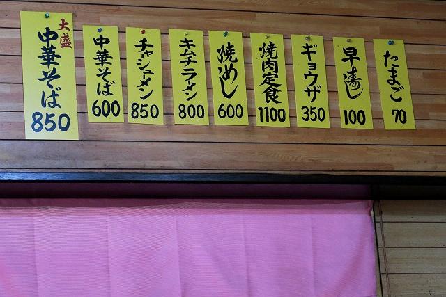 160124-中華そばまるやま-010-S