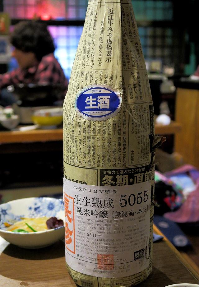 160130-千年ニコ天-029-S