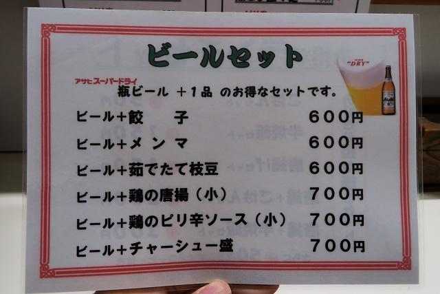 160201-担々麺信玄-014-S