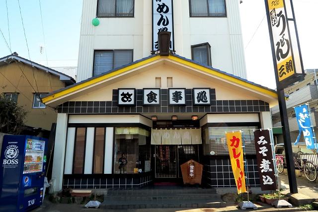 160131-三朝-004-S