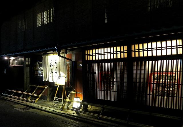 160307-一乃舟入-027-S