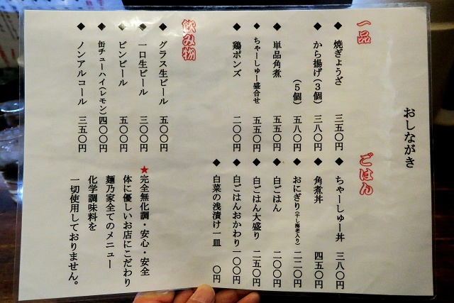 160202-麺乃家-013-S