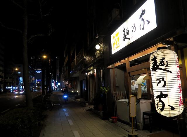 160202-麺乃家-015-S