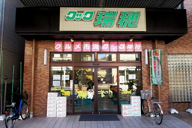 160131-丸太屋-002-S