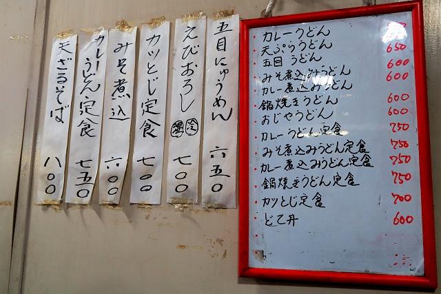 160131-丸太屋-006-S