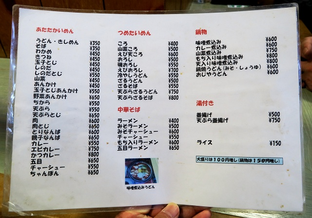 160131-丸太屋-010-S