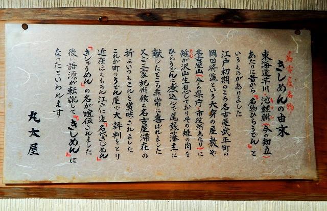 160131-丸太屋-012-S