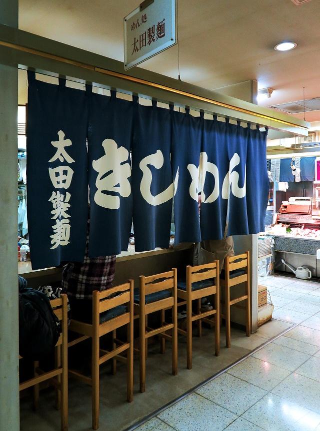 160131-丸太屋-015-S