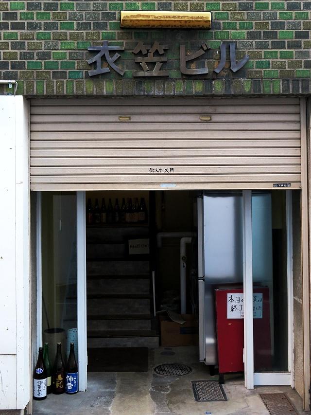 160131-太門-002-S