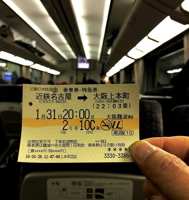 160131-太門-016-S