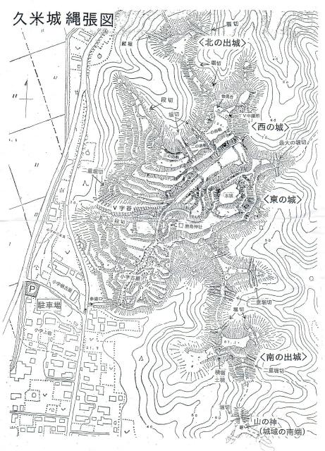 久米城・平面