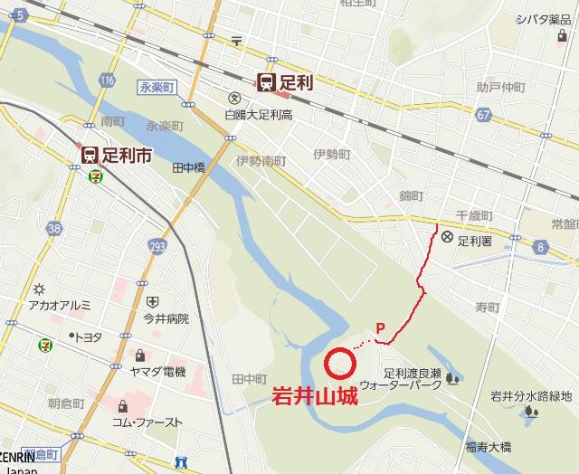 岩井山城アク