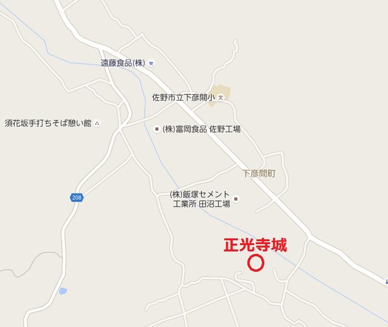 正光寺城アク