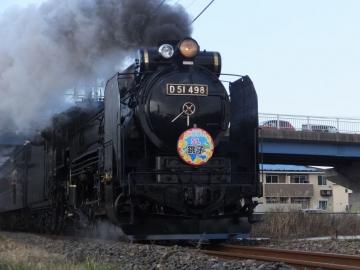 DSCF7092-2.jpg