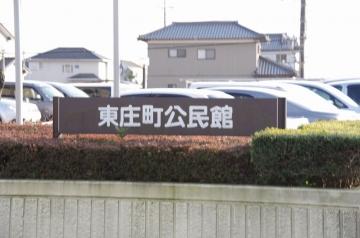 IMGP4862.jpg