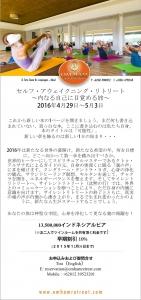 April retreat Japan (3)