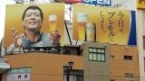 広島本通り看板