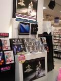 HMV札幌ステラ店