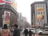 札幌ススキノ4丁目0_NEW
