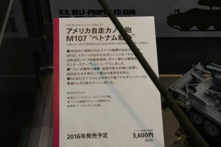 2015112122.jpg